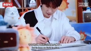 [ ROY6 Drawing Challenge ROYAN ] Nguyên Ca vẽ hảo đáng yêu aa~~