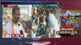 Congress Leader Nayini Rajender Reddy Face To Face over Ticket Issue