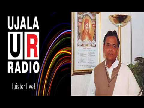 Radio Ujala at Netherlands Part 2 - Pandit Mahender Pal Arya