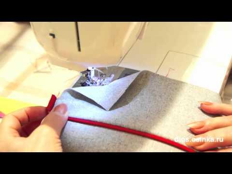 Диос. Уроки шитья. Втачивание канта без наметки.