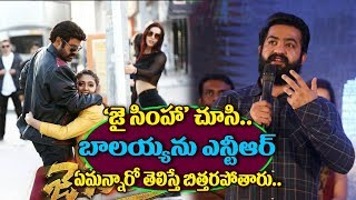 Jr NTR  Comments On Jai Simha Movie | Balakrishana | Nayantara | Jai Simha Review | TTM
