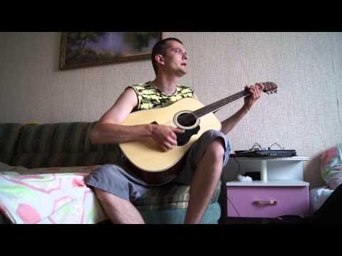 Пилот - Сестренка Лета (cover)