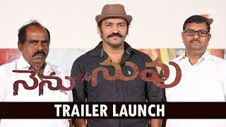 Nenu Care of Nuvu Movie Trailer Launch Video |  Nenu Care Of Nuvu