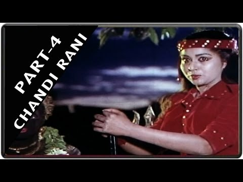 Chandi Rani Full Movie Part - 4/9