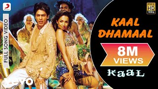Download Kaal Dhamaal - Kaal | Malaika Arora | Shahrukh Khan 3Gp Mp4
