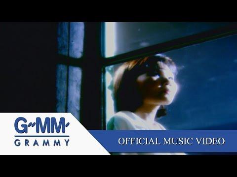 คำรัก - ผุสชา โทณะวณิก 【OFFICIAL MV】