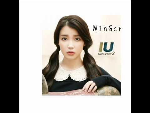 Iu - Child Searching For A Star