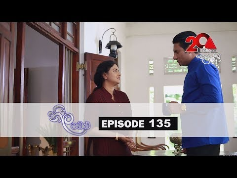 Neela Pabalu | Episode 135 | 15th November 2018 | Sirasa TV