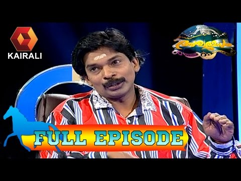 Aswamedham | Santhosh Pandit Special | 9th December 2014 | F