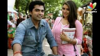 Vaalu - Love Makes Hansika Jobless? | Tinsel Talk | Gossip | Simbu | Vaalu | Songs, Trailer