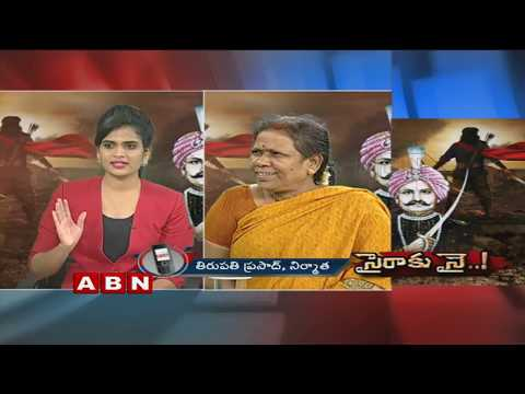 Discussion with Sye Raa Narasimha Reddy Family Members over Mega Star Sye Raa Movie | Part 3