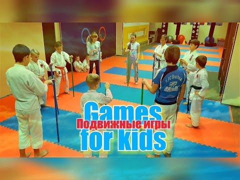 Подвижные игры для детей/sports games for children/Martial arts/KARATE CLUB SKIF