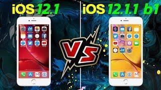 iOS 12.1 VS iOS 12.1.1 beta 1 เบต้าใหม่ จะเร็วกว่า หรือสูบแบตมากกว่า พบคำตอบที่นี่