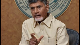 CM Chandrababu @ Sadhikara Mitra meeting || LIVE - Telugu