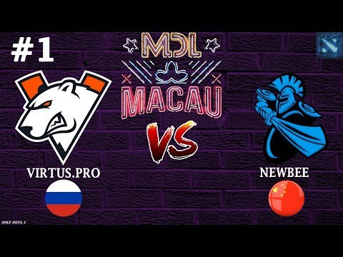ЗЛЫЕ ВП берут РЕВАНШ! | Virtus.Pro vs NewBee #1 (BO3) | MDL Macau 2019