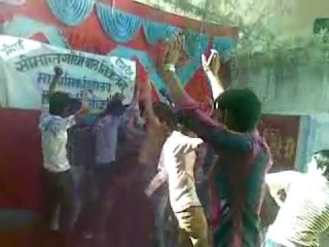 S.g.b.n. School, Kirdoli, Sikar..dhamaal On Holi Song By Seinor Students video