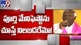 Kadiyam Srihari sensational comments on opposition parties