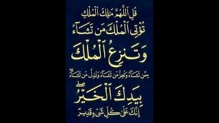سورة البقرة كاملة للشيخ مشاري بن راشد العفاسي  MASHARI AL AFFASSI
