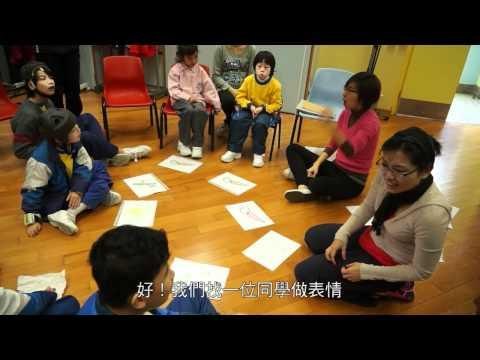 龍耳:特殊學習需要兒童-手語學習助溝通