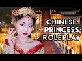 [ASMR] Ancient Triggers - Chinese Princess Roleplay
