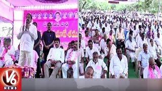 Minister Thummala Nageswara Rao Participates In TRS Party Athmeeya Sammelanam | Khammam