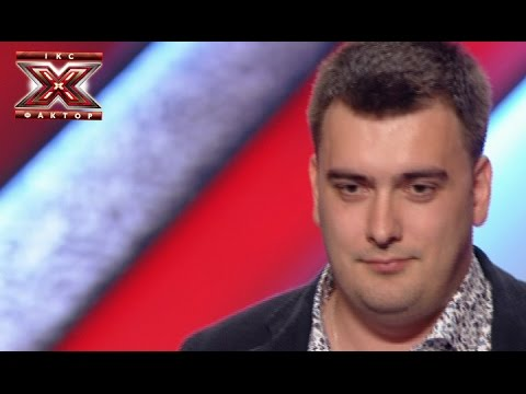 Валерий Федоров  - Roberto Murolo - Dicitencello Vuie - Х-Фактор 5 - Кастинг в Харькове - 23.08.2014