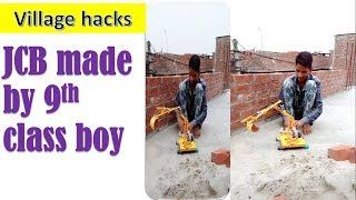Jcb made  by village a boy - village hacks II science and technology -FMC