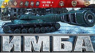 КИТАЙСКИЙ ИМБА ТАНК WZ-111 model 5A