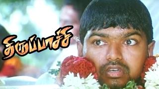 Thirupachi Tamil Movie Scenes | Vijay and Benjamin escapes from Human Sacrifice | Vijay Comedy Scene