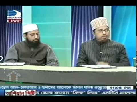 ঈমামের পিছনে ''সূরা ফাতিহা ''পড়তে হবে কিনা ? উত্তর দিচ্ছেন - Mufti Kazi Ibrahim।