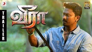 Download Veera - Official Tamil Trailer | Krishna, Iswarya Menon | Leon James 3Gp Mp4