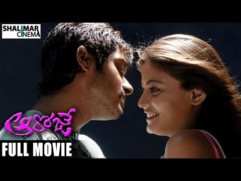 Aa Roje Full Length Telugu Movie || Brahmanandam  YashwantSoumya...