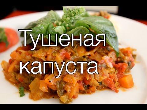Как приготовить картошку с капустой - видео