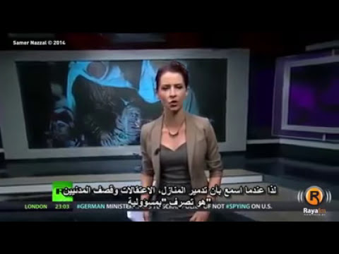 News Reporter exposes Israel on live television. WAR against Gaza. الحرب على غزة