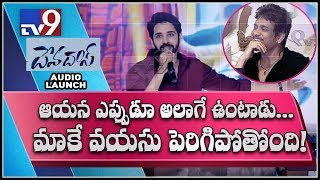 Sushanth speech at DevaDas Audio Launch