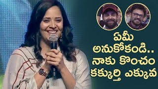 Anasuya Speech | F2 Success Meet | Venkatesh | Varun Tej | Tamanna | Fun and Frustration