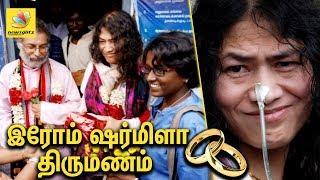 Irom Sharmila marriage | Latest News, Divya Bharathi