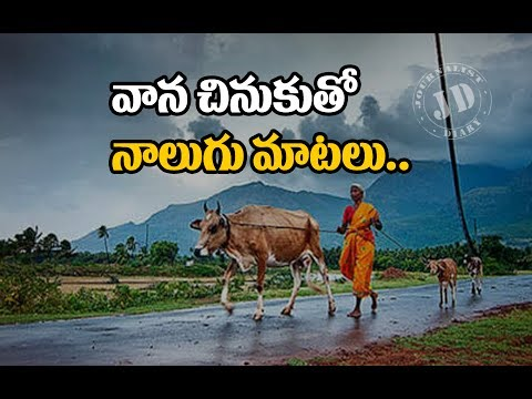 Monsoon season in India, El Nino, Southwest Monsoon, Indian meteorological Department, Drought, Everybody Loves A Good Drought, Rail Fall, Agriculture Sector in India,