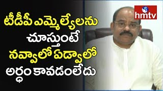 BJP MLA Akula Satyanarayana Fires On Chandrababu Naidu  | hmtv News