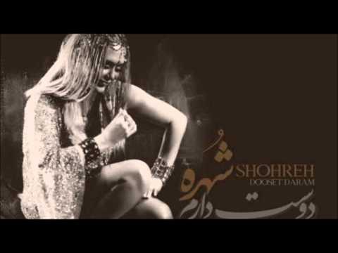 Shohreh - Dooset Daram |2014| شهره - دوست دارم video