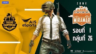 DAY12   PUBG Mobile Thailand Championship 2019 official partner with AIS