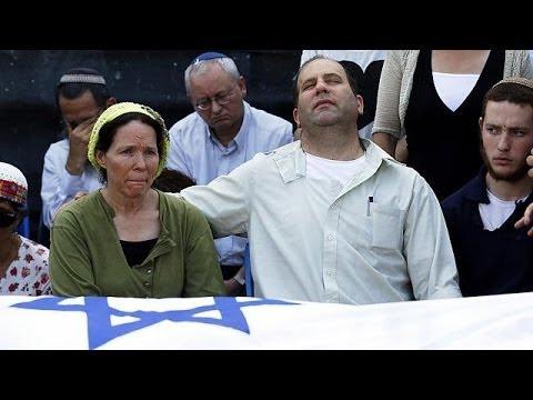 Israel entierra a los tres adolescentes judíos asesinados e intensifica las represalias