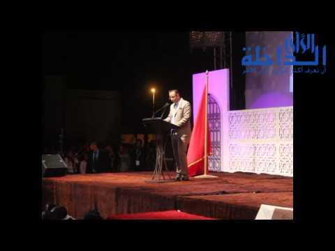 كلمة مدير المهرجان السنمائي الدولي للداخلة