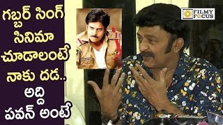 Rajasekhar Sensational Comments on Pawan Kalyanand#39;s Gabbar Singh Movie @Press Meet