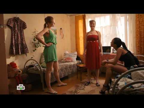 Молодежный сериал.Второй шанс 2014 (серия 1)