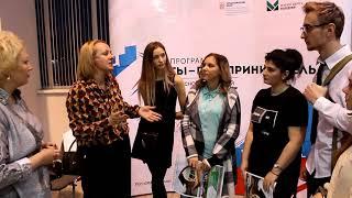 """""""Чего бояться женщины в бизнесе?"""" Полякова Е."""