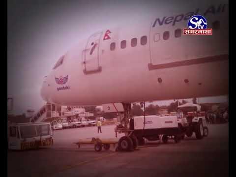 Khoj Khabar Nepal Airlines Corporation Ko Awastha & Lyarkal Mudda