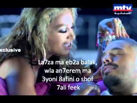 Ramy ayach Ft Maya Diab - Sawa + Lyrics + Beautiful Picturesرامى  و مايا- سو ا