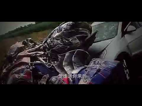 Transformers: Age of Extinction - Galvatron Chase