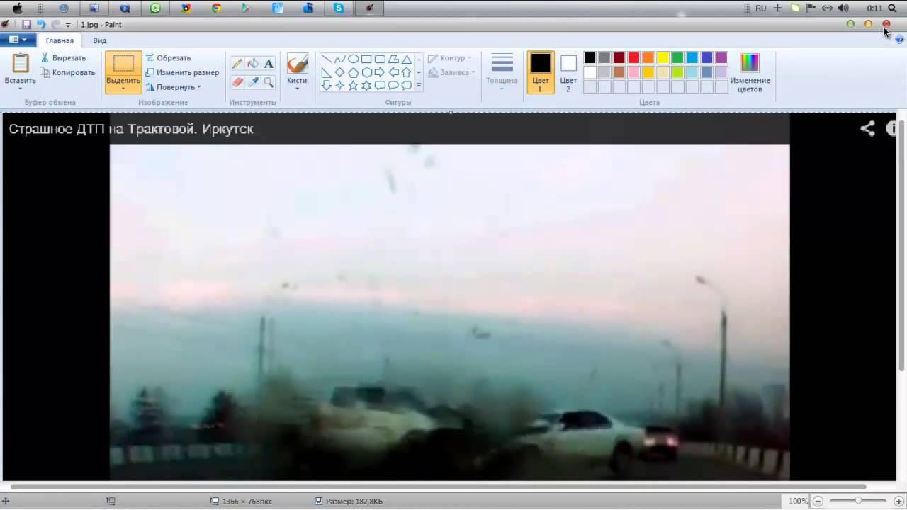 видеоурок как зделать кнопку на сайт